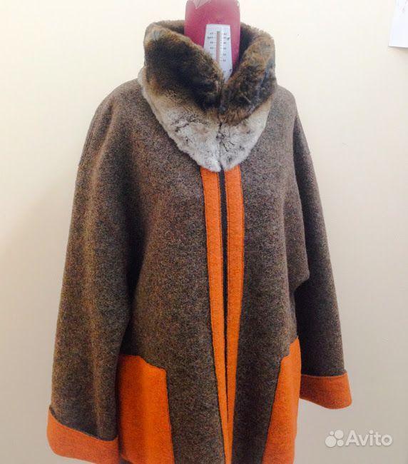 Пальто В Москве Купить