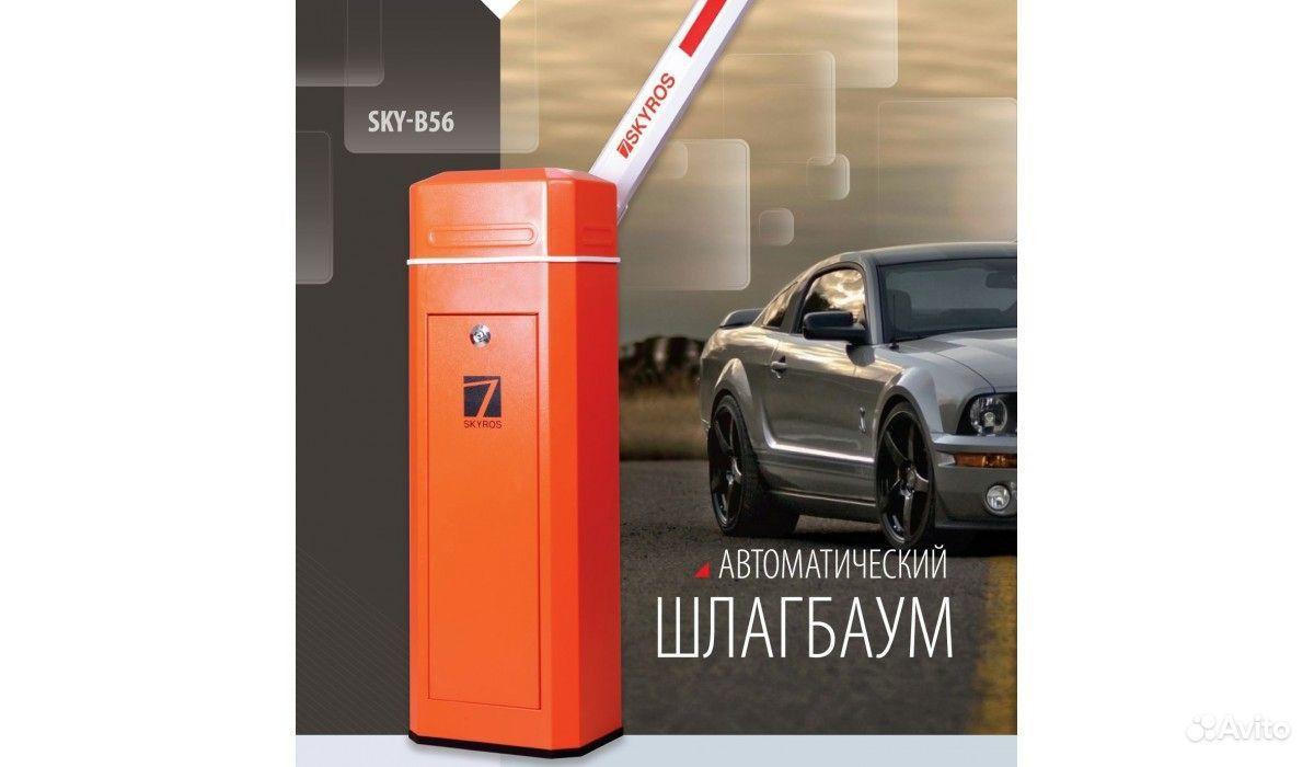 SKY-B56 шлагбаум.  Санкт-Петербург