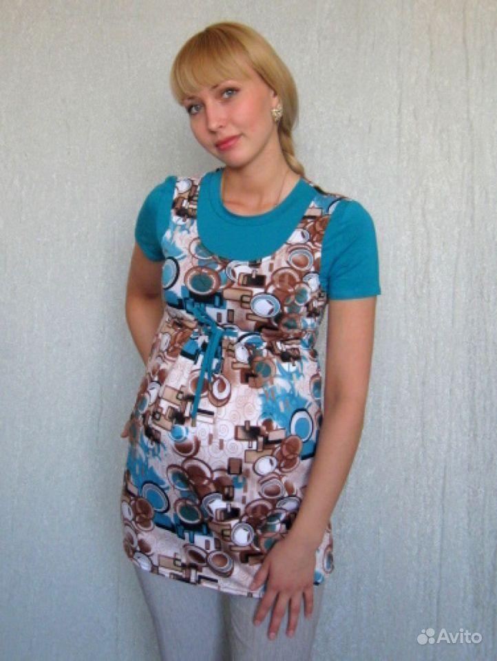 Модная Одежда Пермь