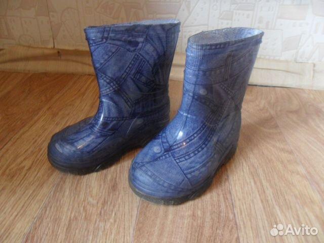 Экко обувь днепропетровск центр