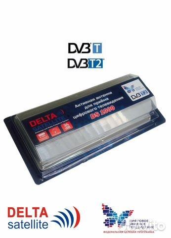 Антенна для dvb-t2 в москве