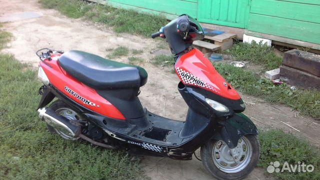 Купить японский скутер Yamaha: продажа новых скутеров