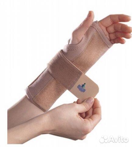 ортез на лучезапястный сустав после снятия гипса