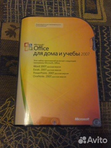 Офисные программы скачать бесплатные программы для офиса