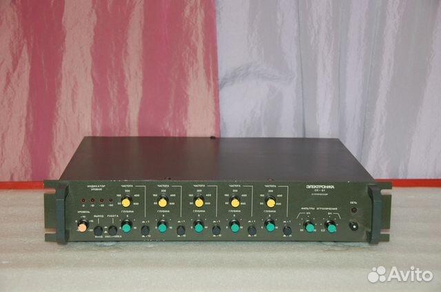 89873650828 Супрессор Электроника сп-1