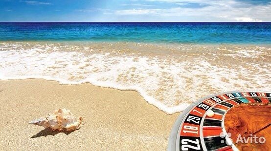 Русская рулетка туризм паттайя играть в казино без депозита на деньги