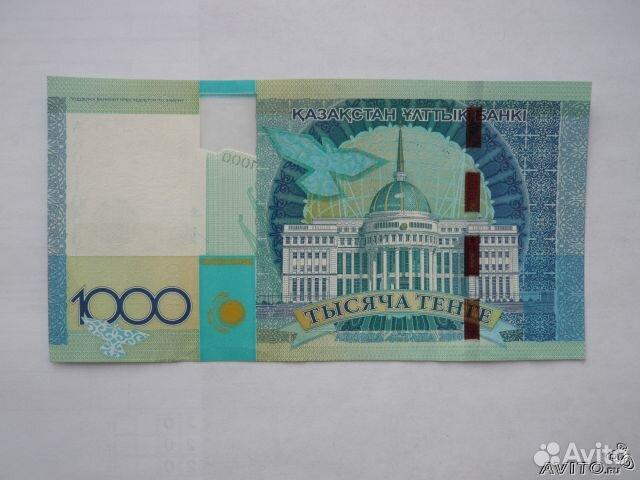 Снг Казахстан 1000 тенге 2010 год Пресс купить в Алтайском крае на ...