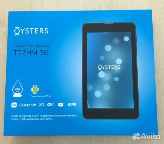 Как разлочить планшет oysters t72hm 3g от мегафон