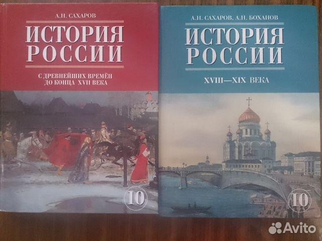 Готовые домашние задания 10 классов по истории россии
