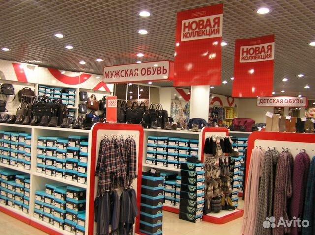 Открыть магазин обуви форум