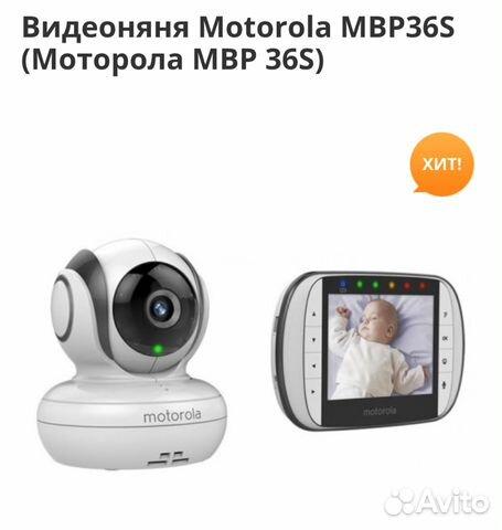 Камера моторола для видеоняни