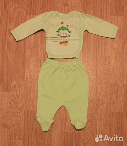 Одежда Для Новорождённых Спб