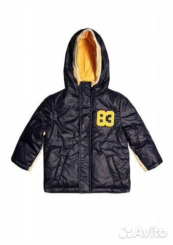 Зимняя одежда для детей оптом