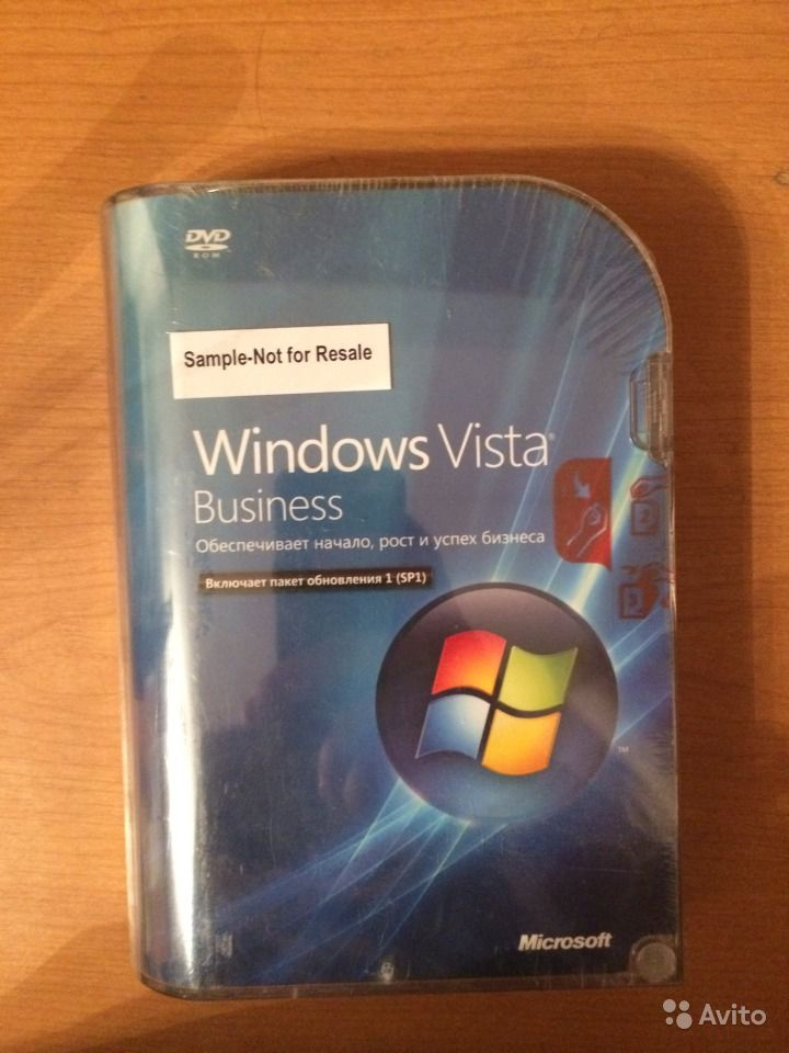 Vista business sp1
