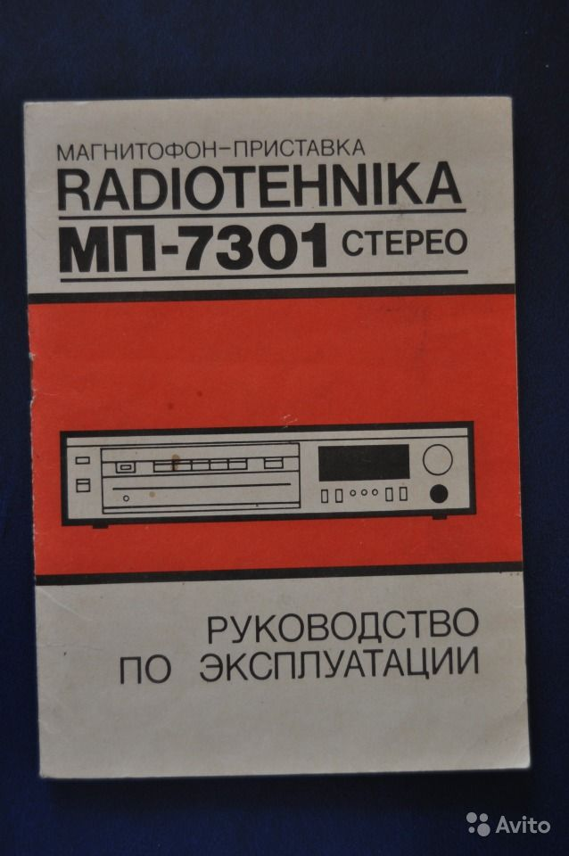 мп-7301 — фотография №1