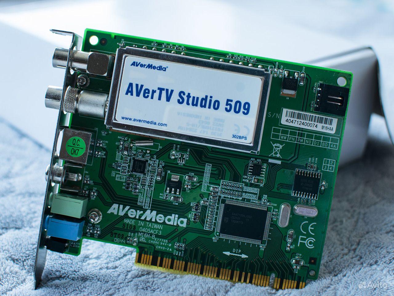 AVERMEDIA H335 DVB-T DRIVERS FOR WINDOWS XP