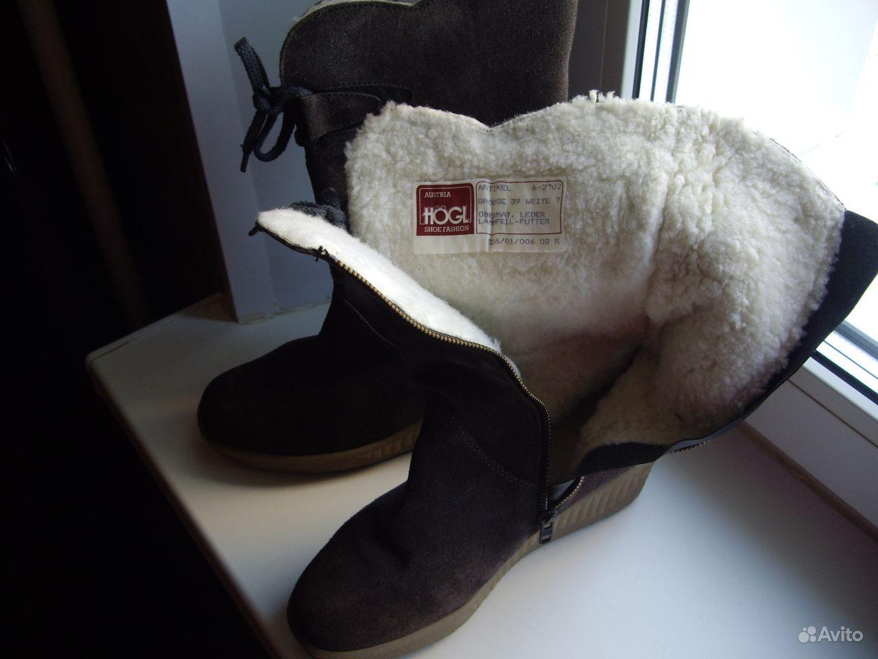 Немецкая обувь - Hogl