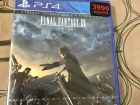 PS4 Final Fantasy XV Day One Edition (в пленке)