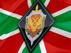 Военная служба в пс фсб России