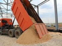Купить бетон миллерово бетон 3м