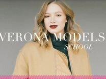 Verona models вакансии работа на которой много платят для девушек