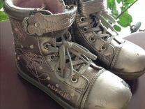 9e1d0f24d Обувь для девочек - купить зимнюю и осеннюю обувь в Самаре на Avito