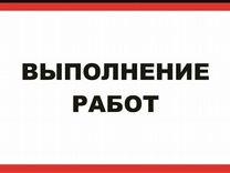 Работа в белорецке.доска бесплатных объявлений.обновление где дать объявление о работе бесплатно