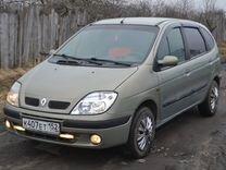 Renault Scenic, 2001 г., Ульяновск