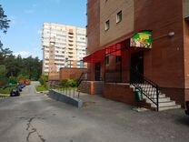 Коммерческая недвижимость протвино аренда авито аренда коммерческой недвижимости севастополь