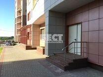 Коммерческая недвижимость купить в ивантеевке авито аренда коммерческой недвижимости в балашихи
