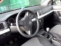 Opel Vectra, 2005 г., Ростов-на-Дону