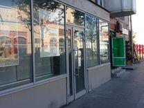 Авито Москва коммерческая недвижимость продажа Снять помещение под офис Подъемный переулок
