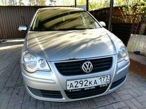 Volkswagen Polo, 2006 г., Ярославль