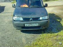 Citroen Berlingo, 1998 г., Санкт-Петербург