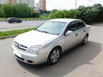 Opel Vectra, 2003 г., Москва