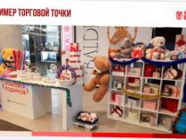 Упаковка подарков Продавец — Вакансии в Москве