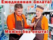 Работа для девушек в хабаровске с ежедневной оплатой водитель девушка в ростове работа