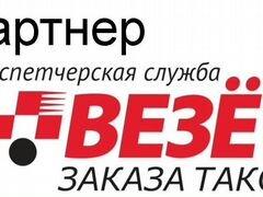 Авито работа пермь самые свежие вакансии уборщица разместить объявление город белорецк