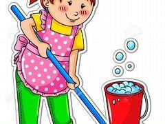 Домохозяйка на час