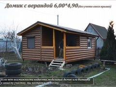Авито калининград бытовки частные объявления доска объявлений-куплю лес лиственница