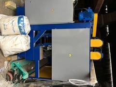 Авито москва деревообрабатывающие станки частные объявления авито работа в шахтах свежие вакансии от прямых работодателей