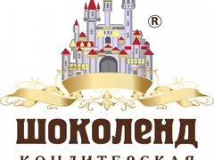 Работа в невинномысске объявления за октябрь подать объявление бесплатно иркутск работа