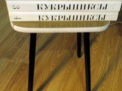 Купить мавик айр на avito в тольятти найти battery mavic air combo
