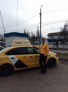 Такси яхрома фото водителей
