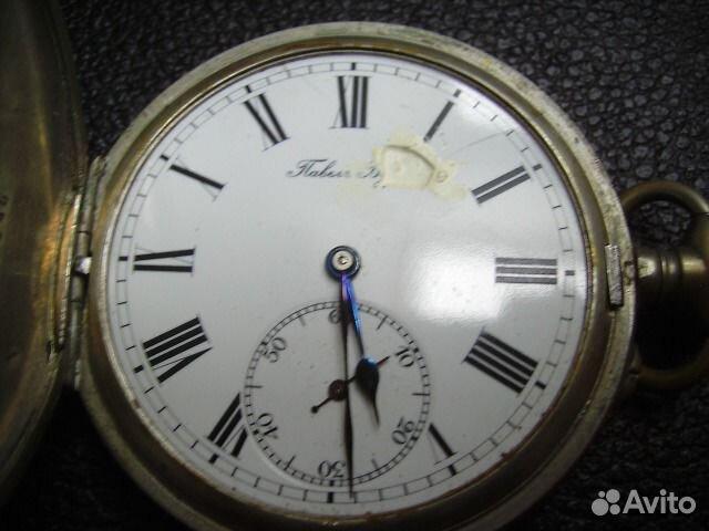 Купить Карманные часы Павел Буре Российская Империя
