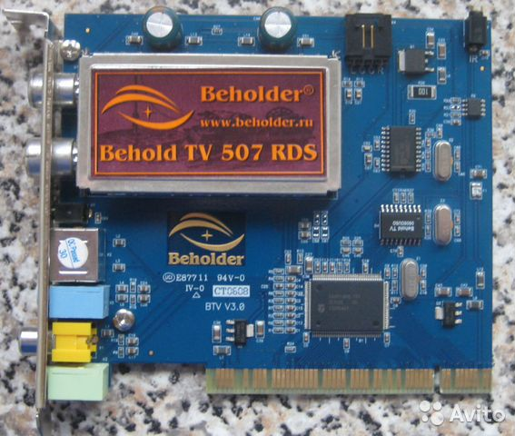 NEW DRIVERS: BEHOLDER BEHOLD TV 607 RDS