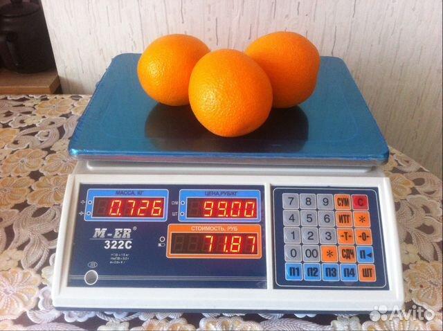 как правильно купить весы в красноярске на авито маршрут