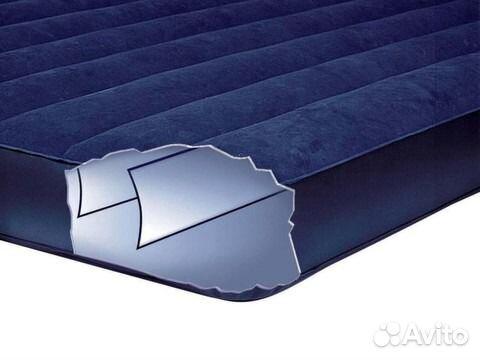 Надувной матрас  авито