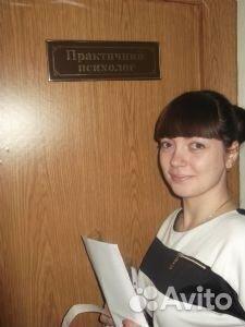 Няня работа няней вакансии няня в Москве