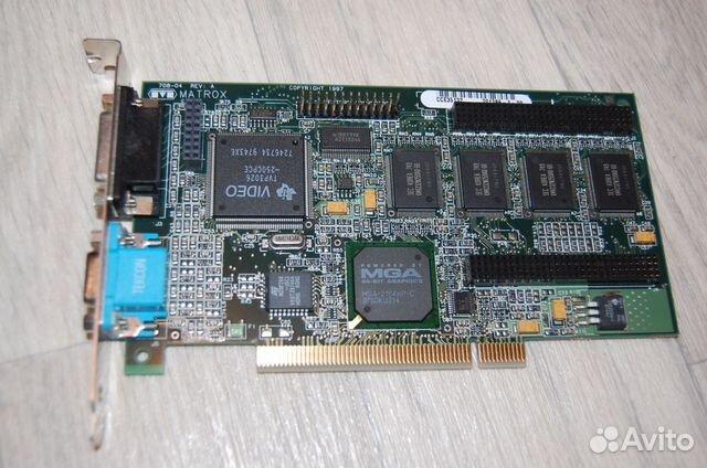Drivers Matrox VGA G200/G400/G450/G550